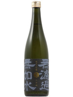 This is  unfiltered Junmai Daiginjo sake without adding water