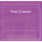 The Christ – Audiobook (download)