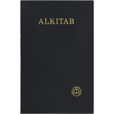 Alkitab, edisi 1974 - Bible (Indonesian)