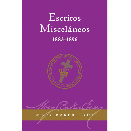 Escritos Misceláneos 1883-1896 (Edición eBook) / Miscellaneous Writings 1883-1896 Translation (Spanish) eBook (PDF)