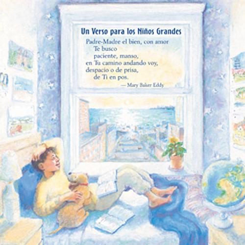 """Tarjetas Llenos de bendiciones:  """"Un verso para los niños grandes"""" // Big with Blessings Cards: """"A Verse for the Big Children"""" (Spanish)"""