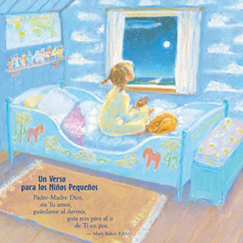 """Tarjetas Llenos de bendiciones:  """"Un verso para los niños pequeños"""" // Big with Blessings Cards: """"A Verse for the Little Children"""" (Spanish)"""