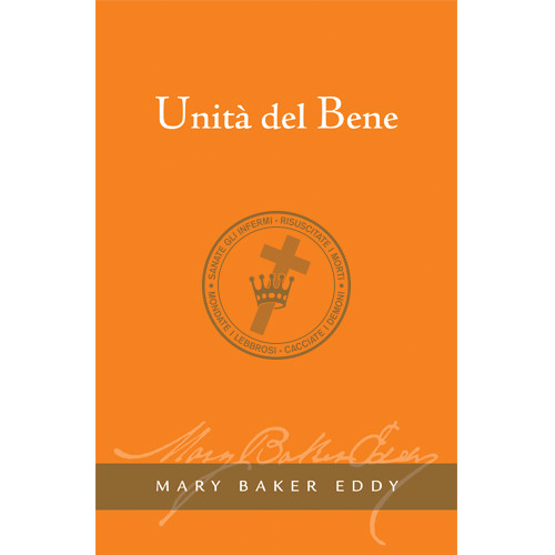 Unità del Bene  (Edizione eBook) / Unity of Good Translation (Italian)— (eBook) - (PDF)
