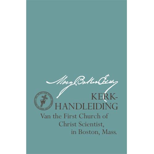 Kerkhandleiding van The First Church of Christ, Scientist  (Dutch Translation — eBook) - (PDF)