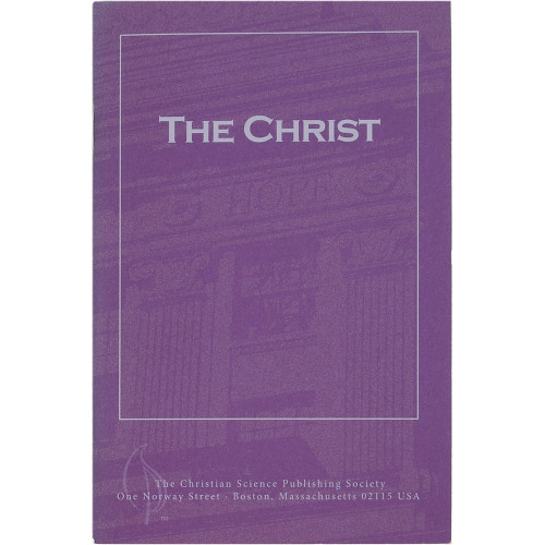 The Christ (pamphlet) - Front cover