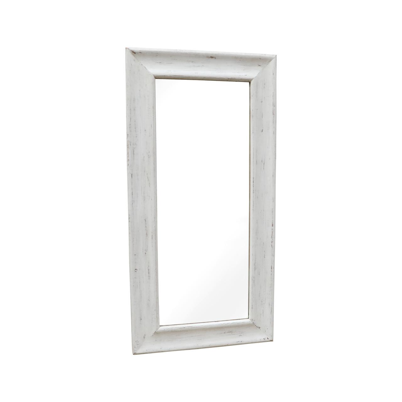 Amalfi Floor Mirror Off White Lilys Living