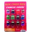 Bok Choy Boy Figurines Series 4 Vending Capsules