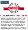 Biocide 100 Disinfectant - Quart Spray Bottle