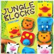 Stacking Jungle Blocks Vending Capsules 2 inch