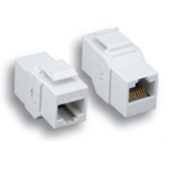 Keystone Jack Feedthrough Module Cat 5E Inline Coupler, White