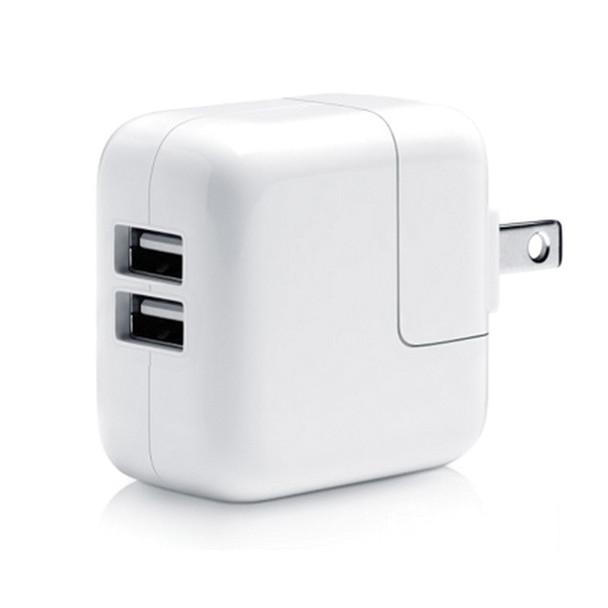 Comprehensive Dual USB Wall Charger 2.1A/12 Watt