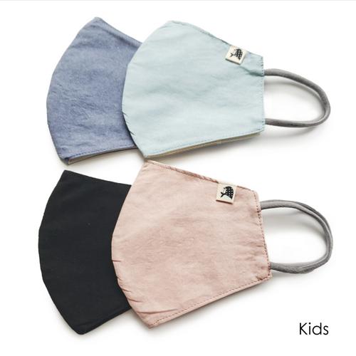 Kids Cotton Face Mask - Color Denim