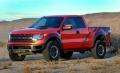 Ford Raptor SVT 2010 - 2014