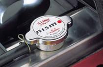 Nismo Racing Radiator Cap - VG30DETT - Z32 Nissan Fairlady Z - 21430-RS012
