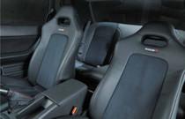 Nismo Seat Cover Set - BNR32 Nissan Skyline GT-R - 87900-RNR20
