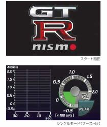 Nismo Multi-Function Display Expanded Specification Kit Ver.II  (Standard) - BNR34 Nissan Skyline GT-R - 2371B-RSR48