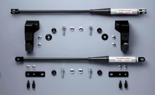 Nismo Bar Assembly, Front - Performance Damper Set Repair Part - BNR32 Nissan Skyline GT-R - 544B0-RSR25-FR