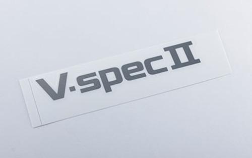 Nismo Heritage - Emblem - Vspec II - 84896-RHR20 (48496-05U61) - BNR32 Nissan Skyline GT-R