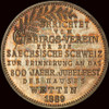 SP65 1889 GERMANY Saxony Wettin Obelisk Erection Silver Medal toned