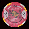 TRUMP TAJ MAHAL 1995 YEAR OF THE PIG LIMITED EDITION $5 CASINO CHIP / MINT COND