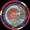"""Limited edition Four Queens $5 Casino Chip Las Vegas NV Nevada """"Year of The Dragon"""""""