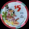 Limited edition 1997 FLAMINGO HILTON $5 Casino Chip Laughlin Nevada