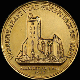 """SP62 1842 German States: Hamburg. Free City gilt copper Specimen  """"St. Petri Church Fire"""" Medal Only one graded by PCGS, Free shipping In US"""