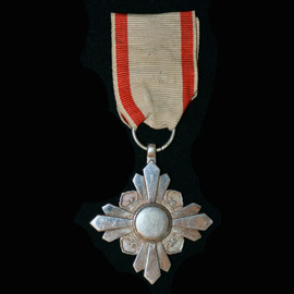 WWII Japan Manchuria Manchukuo 8th Order Auspicious Clouds Medal Japanese WW2