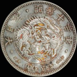 MS61 1880 M13 Japan 1 Yen toned