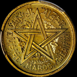SP65 1942 (AH 1361) MOROCCO Bronze 2 Franc Essai (Pattern)
