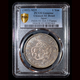 AU 1892 Japan silver 1 Yen