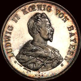 SP64 1886 GERMANY Bavaria Ludwig II/Herrenchiemsee Castle Silver Medal
