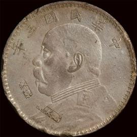 AU 1914 China Repbulic Year 3 Silver Dollar - Ex. D. R. Bain Collection