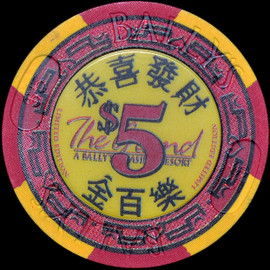 Limited edition The Grand, Chinese New Year 5.00 chip Atlantic City  NJ