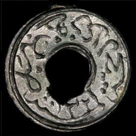 MS63 1903 ( AH1321) MALAY STATES KELANTAN Muhammed IV, tin pitis  Highest Grade