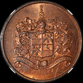 MS63 1934 Great Britain Prince George Visit To Durban Bronze Medal