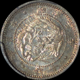 MS65 1870 Japan Silver Shallow Scales 10 Sen Proof-like toned