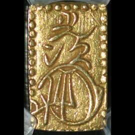 MS63 1868 Japan Meiji 2 Bu Gold - Highest graded by pcgs