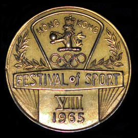 1965, 1968 Hong Kong Festival of Sport Medal - A pair of sports medals