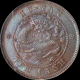 1902-06 China Hunan Province 10 Cash - AU-UNC condition