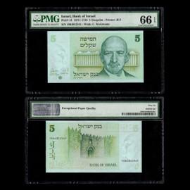 66 EPQ 1978 ISRAEL BANK OF ISRAEL 5 SHEQALIM  GEM UNCIRCULATED