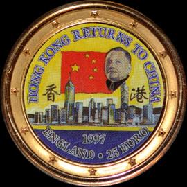 1997 UK 25 EURO DENG XIAOPING HONG KONG RETURNS TO CHINA QUEEN ELIZABETH II (Fantasy)