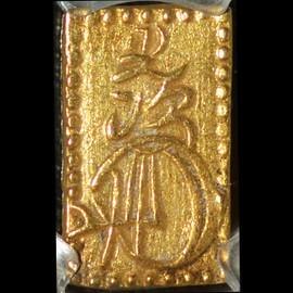 MS62 1860 Japan Meiji 2 Bu Gold