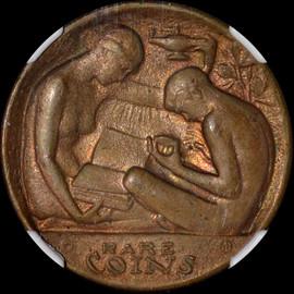 MS63 1920's New York City Guttag Bros Rare Coin Dealer Token (Our Good luck Charm)