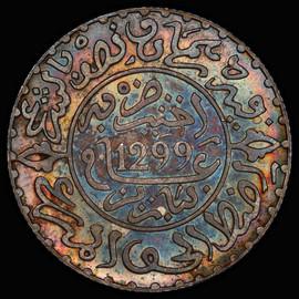 PCGS MS64 1873-1894 AH1299 MOROCCO: Moulay al-Hasan I Silver 2 1/2 dirhams, Paris