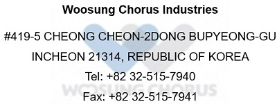 woosung-address.jpg