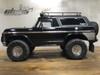 Rear Mud Flaps ( Bronco Ranger ) for Traxxas TRX-4 BRONCO Body