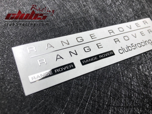 Scale Metal Emblem for Range Rover Classic Body (Silver)