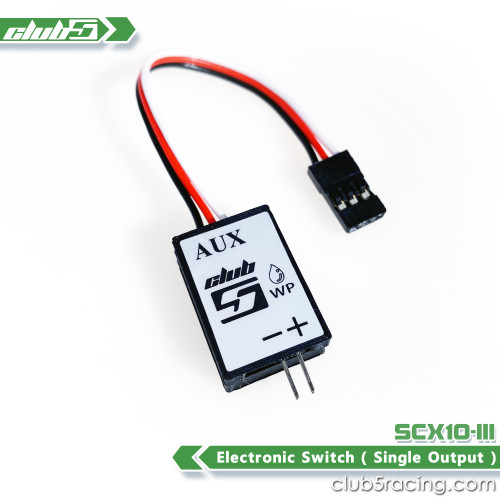Electronic Switch (Single Output) for AUX Channel Lighting Control ( Waterproof )