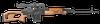 Century Arms Romanian PSL  CALIFORNIA LEGAL - 7.62x54R